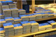 """""""价值阅读从青少年开始,商务印书馆经典名著推荐""""主题陈列大赛图辑之五"""