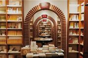 深耕精品书系,山东友谊出版社用出版沟通世界与中国