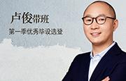 胡晓阳:畅销书策划与运营一期收获