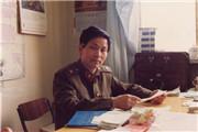 黄国荣:偶然进入出版业,却把图书订货会玩大了——中国改革开放40年图书发行致敬人物系列报道之一