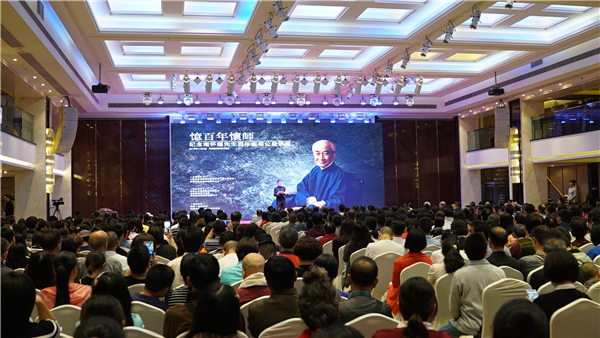 纪念南怀瑾先生百年诞辰  东方亚洲城社《南怀瑾文集》面世