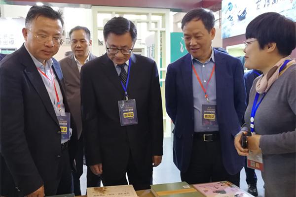 2018秋浙江省馆藏图书展示会成功举办