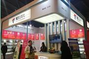 接力出版社携747种精品图书亮相上海国际童书展