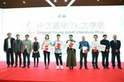 """首届""""中文原创YA文学奖""""颁奖典礼 在上海童博会隆重举行"""
