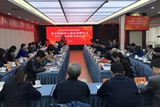 社会科学文献亚洲城社济南编辑中心新址挂牌仪式举行