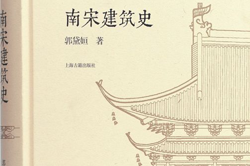10月上海古籍出版社重点书推荐