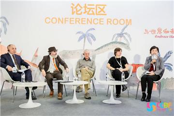 永远讲不完的亚洲城国际娱乐——国际儿童文学创作新趋势:从虚拟到现实