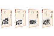 李文波:给青少年讲述老照片背后的温情亚洲城国际娱乐