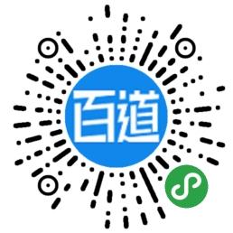 """百道学习精选小程序上线,助推""""新时代杯""""中国书店致敬活动投票"""