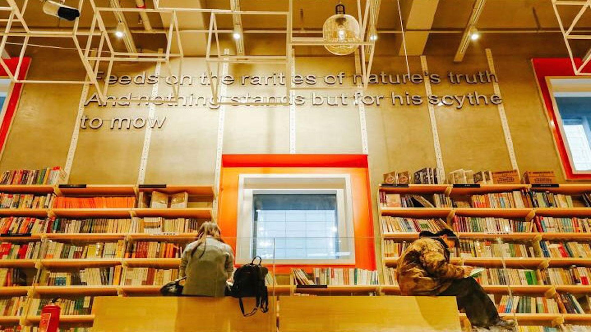 """27位""""大咖""""谈书店:我们眼中的""""新零售""""与书店的未来"""