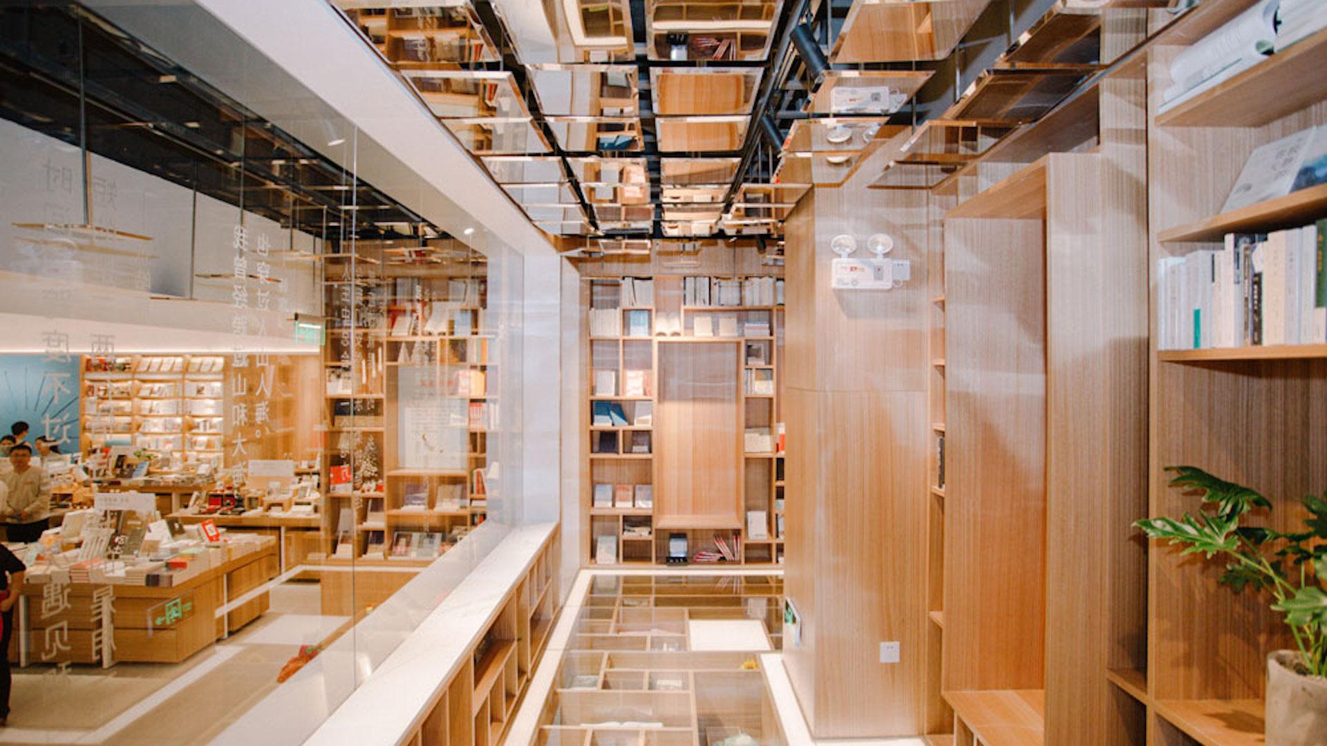 """27位""""大咖""""谈书店4:2019年最值得关注的书店业动向"""