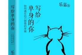 """情人节""""单身狗""""专属""""营养狗粮?#20445;?#20854;实这一天,读着读着书就愉快地度过了"""