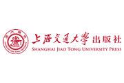 """上海交通大学出版社:""""全球海洋治理?#25226;?#30740;究""""系?#20889;?#20070;征稿启事"""