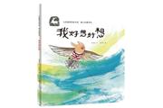 海燕出版社社长黄天奇3月推荐书单
