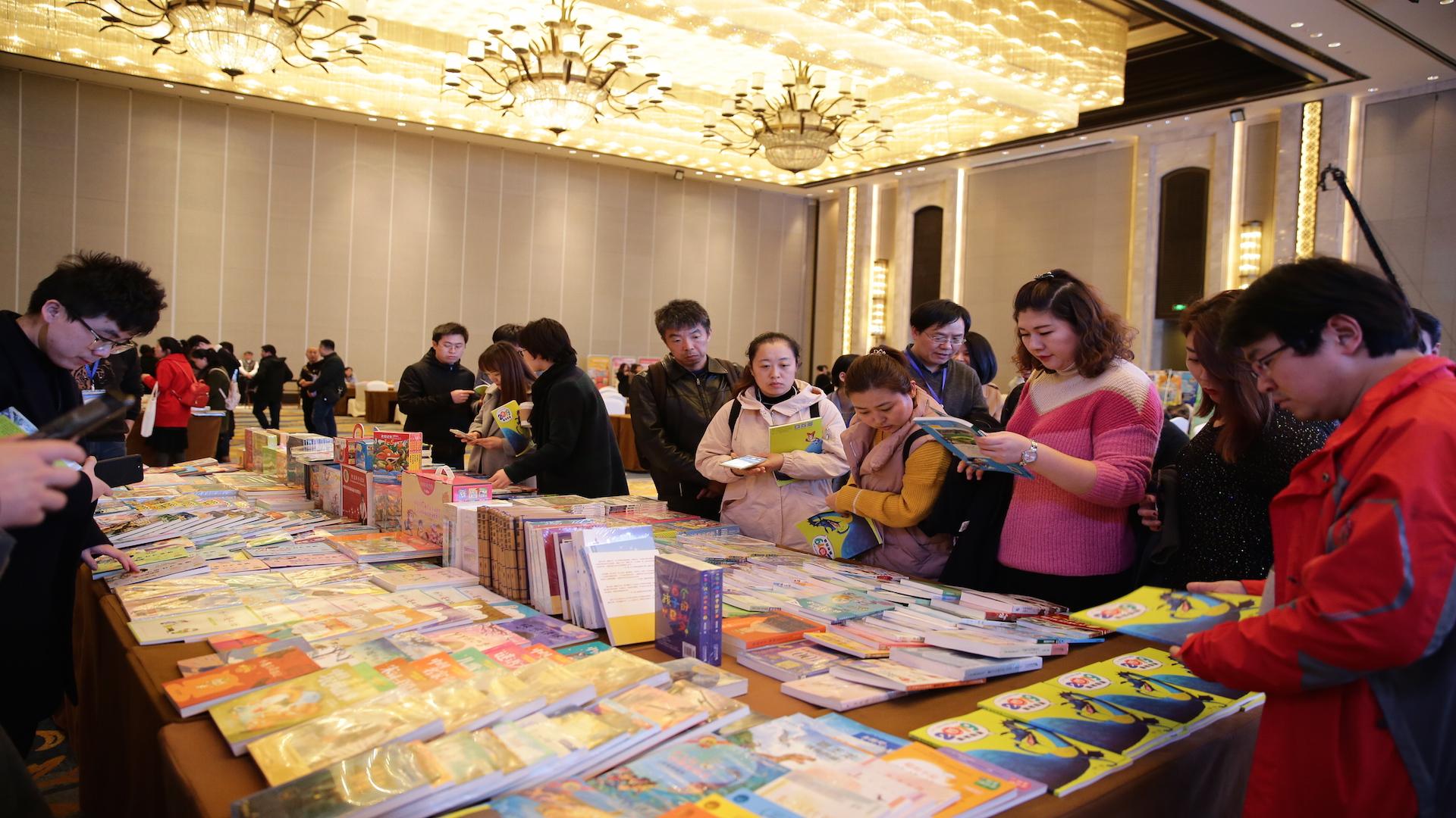 全球化背景下,中国童书如何走向世界?