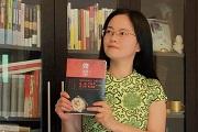 讲书堂 | 《锦瑟》:范迁说这是他13本书中做的最美的一本