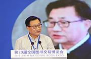 刘晓凯:更好地助力国际书业互鉴交流、提升发展――西安·丝路国际书店论坛系列专稿之一