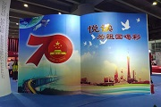 悦读· 为祖国喝彩 ――聚焦2019年南国书香节主题出版展
