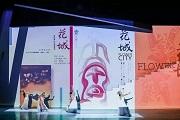 第七届花城文学奖颁奖典礼于2019南国书香节举行,文坛名家齐聚一堂