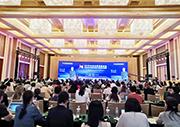 2019北京出版高峰会议:内容为王,永不过时