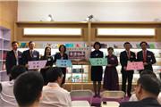 """""""香港出品""""版权沙龙:展示香港出版特色与风格,为香港社会注入正能量"""