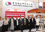 """中国社会科学出版社以多品种、多语种形式,推动""""中国特色社会主义""""丛书""""走出去"""""""