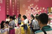 唯品会公益捐赠南国书香节,多项活动得市民点赞