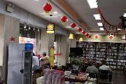 "6年增�L348.13%,""年度店�L""曾�|勇�N售有秘�E"