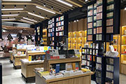 何宝贤:实体书店如何在红海中做电商?特别是疫情之后(附26张PPT)