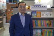 韩卫东:数字化是趋势,未来出版从提供产品向提供服务转变