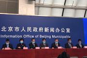 北京出台28条务实举措解燃眉之急,多项条款与出版发行相关