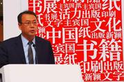 郝运:打造面向全球国际汉语教学资源平台,北语社如何走好这一步