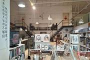 书店利好:北京市发出关于做好实体书店扶持工作紧急通知