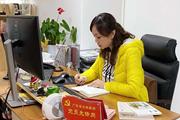 花城出版社蔡彬:五大措施应对,电商与线下销售两手紧抓