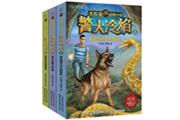 """沈石溪动物小说好看在哪里?""""警犬冷焰""""揭开谜底"""