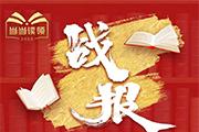 褰�褰�21�ㄥ勾&��11寮��ㄧ孩锛��句功��娲���姣�澧���1360%