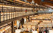程三国:为什么公共文化服务对实体书店未来发展有赛道级战略价值? ―《2020-2021中国实体书店产业报告》解读与分析