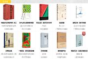 2021年4月 百道好书榜·艺术类(20本)