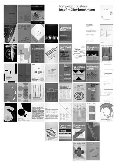 """3.""""图像化""""是特色之三。在创意版式设计中,图片是图像,文字也是图像,版面中文字经过配合图形的形象化处理,可以当做图形来阅读,设计者可以对版面上的图像进行拼贴、消退、淡出、加轮廓线、重叠、增减透明度、强化符号形象等的处理,真正做到了""""只有想不到,没有做不做"""",同时,我们又能制作高科技的,非自然的抽象图形,人工的效果有时要好于自然的形象。如:柏林""""合善设计公司""""上海分公司设计、中国青年出版社出版的《名师高徒系列设计丛书》(见图6、图7)"""