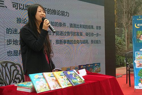 家陈梦敏携 小枕头睡前故事 系列参加郑州分享会
