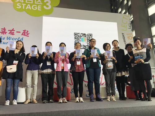 """""""我是书语者""""——新疆青少年出版社书语者联盟启动"""