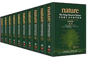 《〈自然〉百年科�W�典》何以�@�G�W�g界�c科技界?外研社�科技之花�k���`放