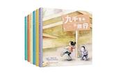 如何向世界儿童讲好中国故事?苏少社抗疫绘本传递爱与希望