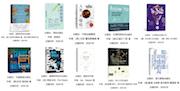 2020年6月 百道好��榜·新知�(20本)