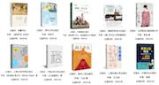 2020年6月 百道好书榜·生活类(20本)