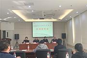 2021北京图书订货会如约而至,将于2021年1月14日-16日举办