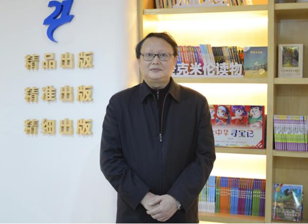 刘凯军:拥抱数字化浪潮,创新网络化应用