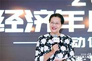 2020十大经济年度人物评选仪式举行  俞渝:当当努力满足读者高品质阅读需求