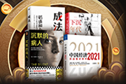京东读书APP上线纸书购买服务,助力打造全阅读生态平台