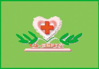 护理专业学什么?:国际护士节专题书单